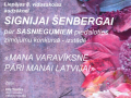 S.Senberga
