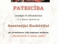 Pateiciba_1