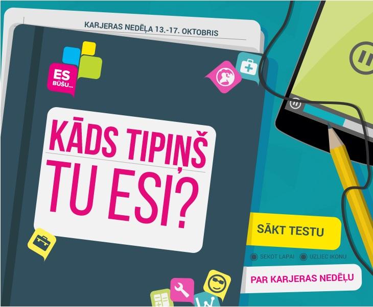 Karjeras_nedela_2014_digitala_spele_publicitates_attels_01