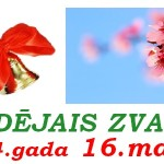 Pedejais_zvans