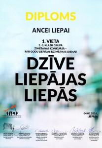 A.Liepa