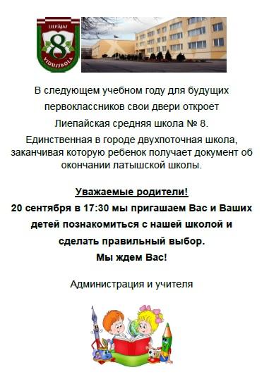 6gadnieki (rus)_2016