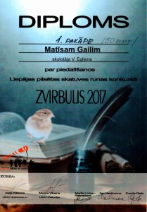 M.Gailis