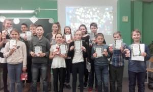 Dzejoļu konkurss 126