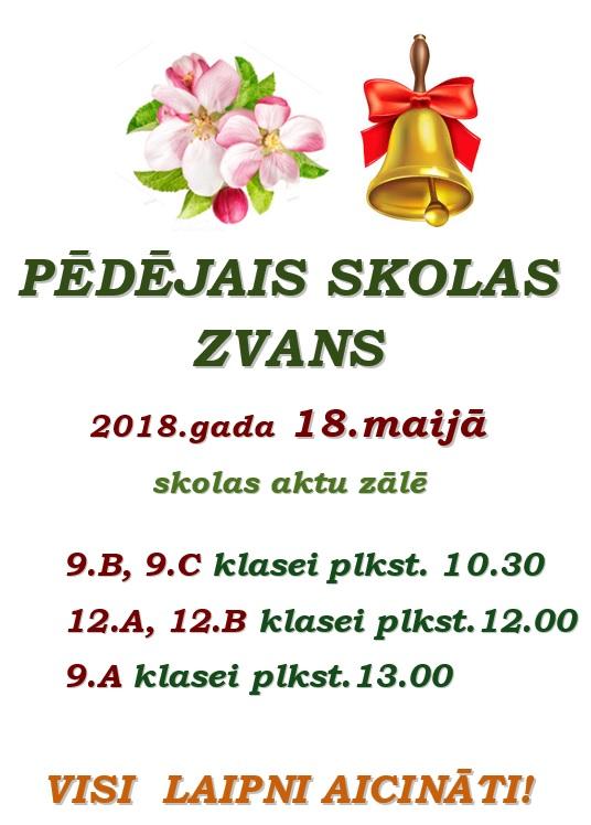 pedejais_zvans_9_12kl-AFISA