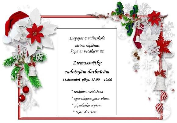 christmas_work_2018