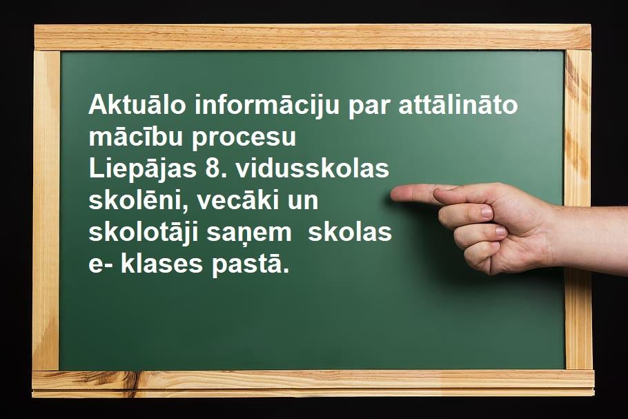 info_2020_04