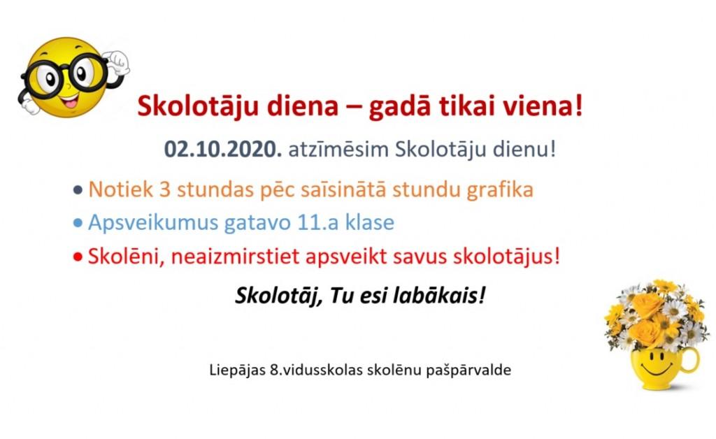 teacher day_2020